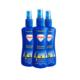 黑卡会员:Aerogard  澳洲驱蚊喷雾防蚊水 宝宝可用 无味低刺激 175毫升 32.7元(需买3件,共98.1元)