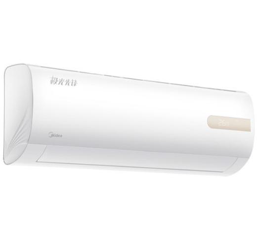 Midea 美的 KFR-35GW/N8MHA1 新一级能效 壁挂式空调 1.5匹