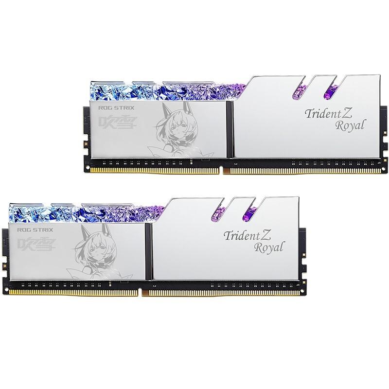 限地区 : G.SKILL 芝奇 皇家戟系列 华硕吹雪联名款 DDR4 4000MHz 台式机内存条 32GB(16GB*2)套装