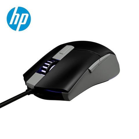百亿补贴:HP/惠普GM10游戏鼠标机械手感高DPI电竞炫彩灯效有线办公游戏鼠标