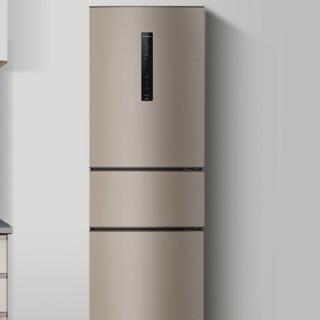 Panasonic 松下 NR-C31PX3-NL 单循环 风冷三门冰箱 318L 金色