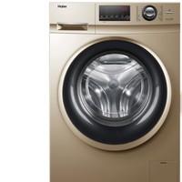 Haier 海尔 G100108B12G 滚筒洗衣机 10kg