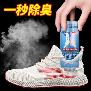 佳尼斯 脚臭鞋臭鞋袜去臭剂鞋子运动鞋除臭喷雾剂球鞋防臭除菌杀菌去异味 2瓶装