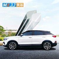 PLUS会员:MZJJ 美基 爵士系列 汽车隔热贴膜 高清前挡+中隐侧后挡