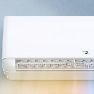 TCL XG系列 KFRd-35GW/D-XG21Bp(B1) 新一级能效 壁挂式空调 1.5匹