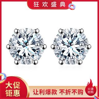喜钻 18K金镶嵌钻石耳饰钻石耳饰钻石耳钉 E10822 0.5g  约0.03ct