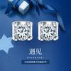 喜钻 遇见30分效果18K金钻石耳钉女时尚经典钻石耳饰女 30分效果 E10823 0.4g  0.04ct