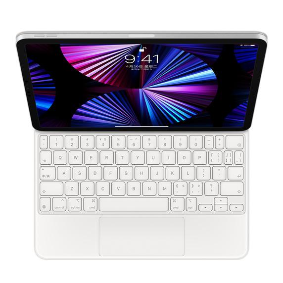 Apple 苹果 适用11英寸/12.9英寸iPad Pro 2021 妙控键盘