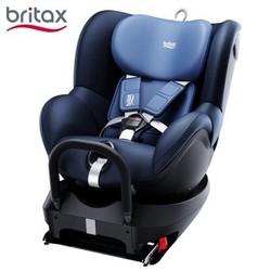Britax 宝得适 双面骑士2 儿童安全座椅 isofix  0-4周岁  精致蓝