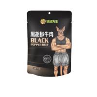 袋鼠先生 黑胡椒牛肉 120g