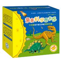 《亲亲科学图书馆5-7辑》(礼盒装共30册)