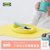 IKEA宜家KANONKUL卡侬库儿童用餐盘 黄色