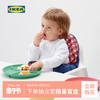 IKEA宜家HEROISK希罗斯3格儿童餐盘盘子杯子餐具组合耐撞击可微波 淡红色 绿色 22厘米 2件