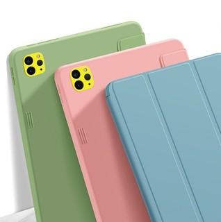 Gudou 咕豆 iPad Pro 2020款 硅胶平板保护壳