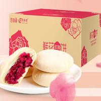 PLUS会员: 佰味葫芦 鲜花饼  30g*10枚