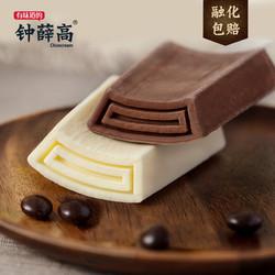 Chicecream 钟薛高 天作之合系列 冰淇淋 (牛乳6+可可4) 78g*10支