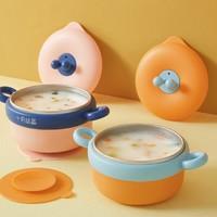 十月结晶 婴儿注水保温辅食碗三件套