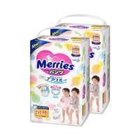 Merries 妙而舒 婴儿拉拉裤 XL38片*2包