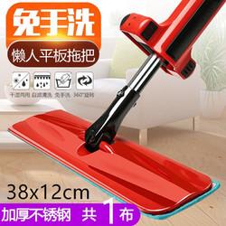 好得来 免手洗平板拖把家用懒人一拖干湿两用木地板拖地吸水神器地拖布净 +1布