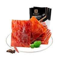 liangpinpuzi 良品铺子 原味猪肉脯  100g*3袋