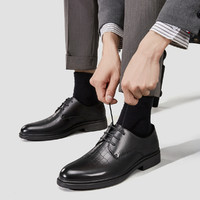 YEARCON 意尔康  Y541ZE97447W 男士商务正装皮鞋