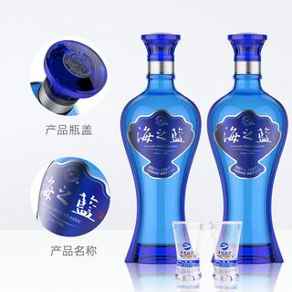 有券的上 : YANGHE 洋河 洋河海之蓝42度礼盒酒    480ml*2瓶