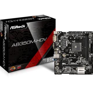 华擎 AB350M-HDV 免费升级直发B450M-HDV R4.0 搭1500X 2700 3600 AB350M-HDV