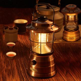 山力士星野1复古氛围营地灯 LED灯 大容量锂电池营地灯可做充电宝 宝石红