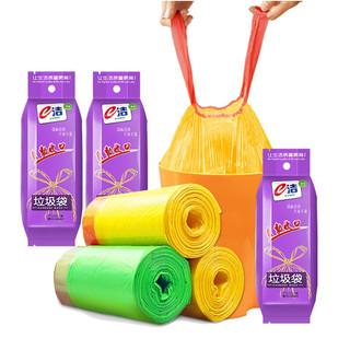 e洁 自动收口垃圾袋加厚手提式45cm*50cm*18只*3卷 干湿垃圾分类