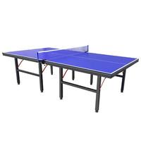 ZHIHENG 志恒 ZH 15厚 333 叠移动式兵乓球桌台