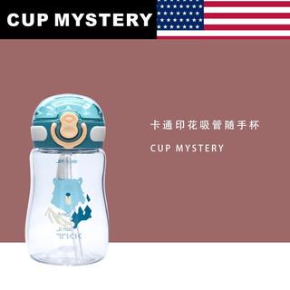 美国cup mystery水杯女吸管弹盖杯子进口TRITAN卡通可爱印花透明带刻度提绳随手杯 绿色熊250ml