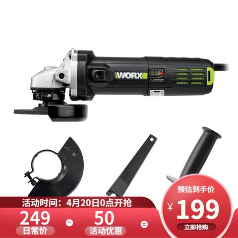 WORX 威克士  WU800 角磨机 720W