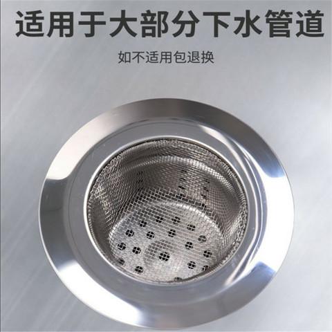 厨房水槽垃圾过滤网下水道洗菜盆洗碗池不锈钢提笼残渣防堵塞