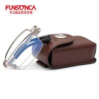 Funsonca/幻想家 防蓝光折叠老花镜 舒适便携男女通用 高清镀膜镜片老花眼镜 6104 银色 250度