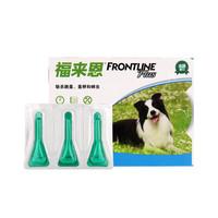 FRONTLINE 福来恩  体外驱虫中型犬用滴剂 (中狗)1.34ML 3只装