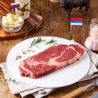 天谱乐食  俄罗斯育肥250天黑安格斯上脑牛排180g/袋  原切牛排 西餐食材 牛肉生鲜