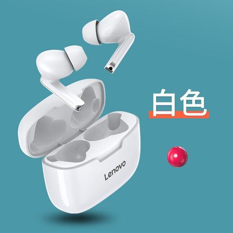 Lenovo 联想 TWS 迷你半入耳式