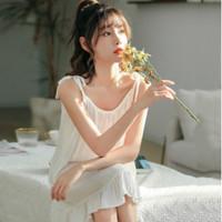 22日0点:莱丝依梦 夏季少女清新吊带睡裙