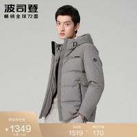 BOSIDENG 波司登 羽绒服男帅气潮流鹅绒连帽保暖外套品牌B00144115
