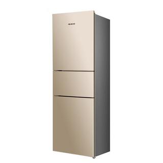 MELING 美菱 BCD-210L3CX 直冷三门冰箱 210L 玫瑰金