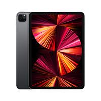 Apple 苹果 2021款 iPad Pro 11英寸 平板电脑 128GB WLAN