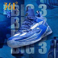 361° 361度 672031103F 男款篮球鞋