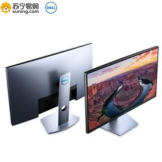 DELL 戴尔 S2719DGF 27英寸TN显示器(155Hz、1ms、2K)