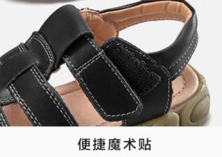 YEARCON 意尔康 男童凉鞋