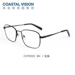 essilor 依视路 钻晶A3 1.60镜片+24款镜宴镜框任选