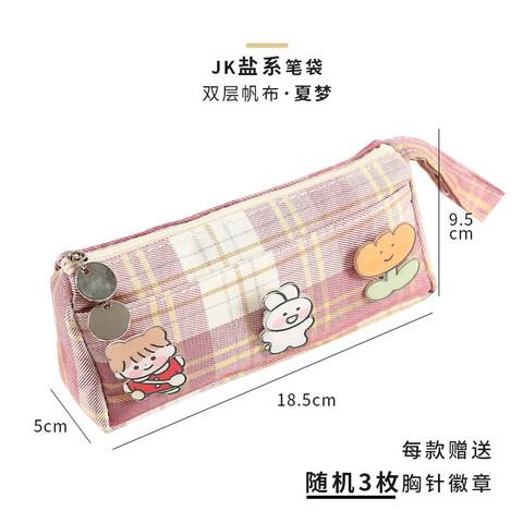 moran 墨苒 JK盐系 双层笔袋 夏梦