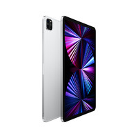 Apple 苹果 iPad Pro 2021款 12.9英寸平板电脑 256GB WLAN版 银色
