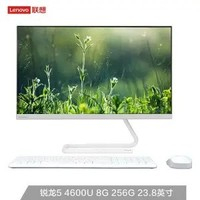 Lenovo 联想  AIO 520C 23.8英寸一体机(R5-4600U、8GB、256GB)