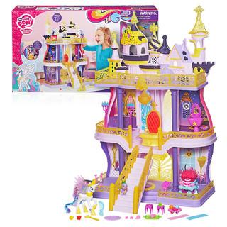 Hasbro 孩之宝 小马宝莉 可爱标志系列 B1373 坎特洛特城堡