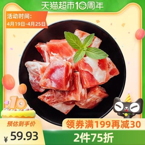 正大 精品肋排块500g 猪肋排红烧排骨汤排骨快厨房食材猪肉